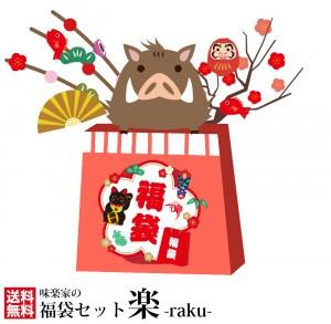 huku04-001