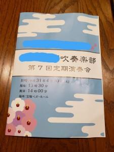 Photo_19-05-01-14-21-39.416