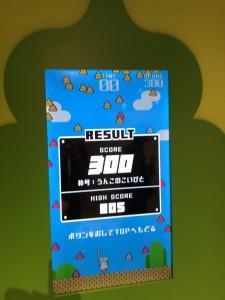 横浜旅2-22