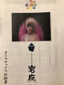 横浜旅2-27