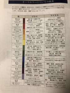 横浜旅2-30