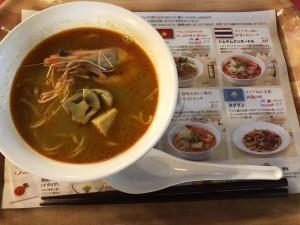 横浜旅09