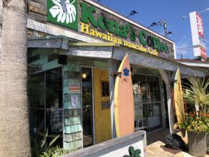 ブログ@プチ断捨離とハワイアンカフェ03